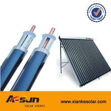 5 year warranty vacuum tube heat pipes solar water heating panel price
