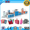 2014 New arrival CE non woven polypropylene bag making machine