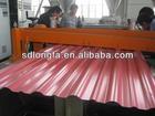 Tiles/roofing tiles /metal roofing tiles