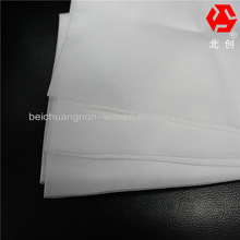 SSS non woven fabric for toddler diaper