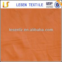 Lesen Nylon fabric for beach chair / 100% Nylon ripstop taffeta fabric