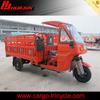 150cc motorcycle 3 wheel/cheap trike chopper three wheel motorcycle