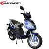 hot selling EEC EPA 50cc 2 stroke gas motor scooter YY50QT-28D(2T)