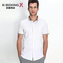 K-BOXING brand short slevee stylish mens shirt, NEW ARRIVAL