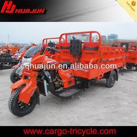 racing trike/3 wheel motorcycle/three wheel motorcycle parts