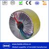 12v led fluorescent tube light transformer