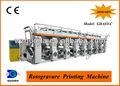 Machine d'impression de roto gravure (GDASY-C)certifiée par CE offerte par le fournisseur de ruian