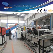 pp pe plastic film recycling machine/plastic film pelletizing machine/plastic recycling line