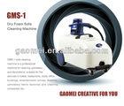 high efficacy GMS-1 dry foam car steam cleaner