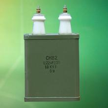 Paper Pulse Capacitor 4uF 6.3KV,CH82 High Voltage Paper In Oil Capacitor 4mfd 6.3KV,High Voltage Pulse Capacitor 4uF 6300V