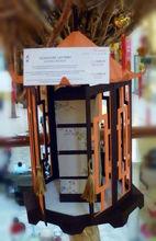 Lantern Moon Cake Box