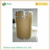 25-200 liter paper drum fiber drum