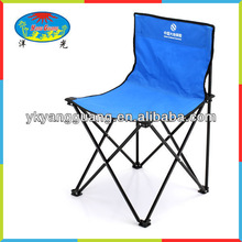 simple folding kid's beach chair