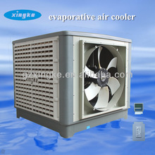 Classroom cooling equipment / 12 wind speeds touch screen LCD intelligent control water desert air conditioner