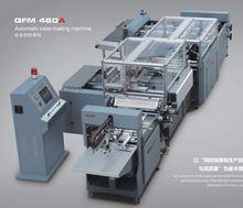 Advance Model book cover on machine