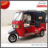 three wheel electric motor bike/electric auto tricycle/Bajaj battery auto rickshaw