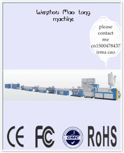 cheap hot super quality pp/plastic/nylon/cotton rope machine