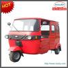 Chinese 3 wheel electric bicycle/three wheel motorcycle/Bajaj passenger tricycle/rickshaw
