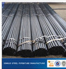 19mm mild steel round tubes and pipe steel factory in tianjin