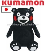 KUMAMON Talking Toy YAMANI original(best quality power bank/OEM/private Labeling/Original Brand/produced by Japan)
