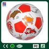 machine stitched soccer ball with animal pattern