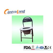 CL-C05 Aluminum Alloy Commode Chair