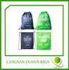 new design nylon camo drawstring bag