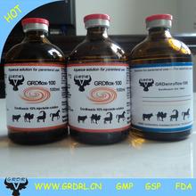 enrofloxacin veterinary antibiotics made in china