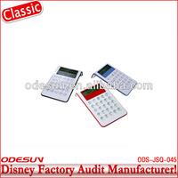 Disney factory audit cost function calculator 145090
