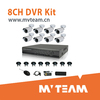 Hot Sale 8CH Complete cctv dvr kit With Remote View