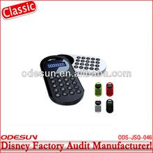 Disney factory audit kadio calculator145708