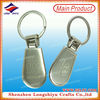 Promotional blank acrylic cube key chain