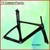 2014 Best chinese tt bike frame carbon,china complete carbon bikes tt frame FM021