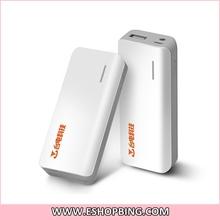 2600mah mobile power bank Online wholesale shop