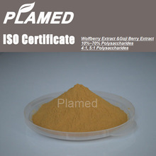 Natural lycium berry extract manufacturers,food supplement lycium berry extract