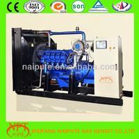 China new design gas generator in 2014