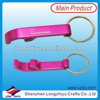 New products Felt key chain & Felt key ring & Felt key finder china manufacture