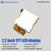 Digital 2.2inch tft lcd module for security machine