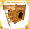 New design dog house sale with upstair proch