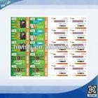 prepaid scratch phone card