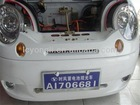 2014 high quality and good sale Shifeng mini Electric Car GD04A-Comfort