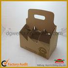 Cardboard 6 Pack Bottle Carrier - Custom Made