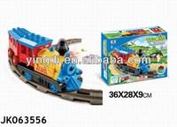 Plastic train toys blocks,building blocks with music (20pcs)