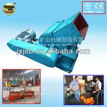 Mining, Cement, Coal, Metallurgic material breaker
