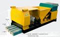 Correa de hormigón que forma la máquina, de hormigón pretensado