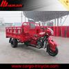 china cheap trike chopper three wheel motorcycle