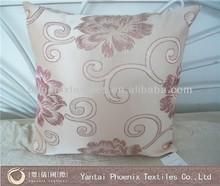 arabic latest design jacquard fancy polyester wholesale pillow