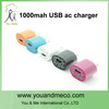 high quality usb wall charger with plug For all IPhone/ipod/ipad/samsung/mobile phone