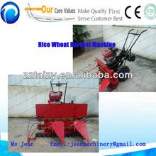 rice cutting machine for hot sale (0086-13683717037)
