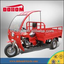 Three wheel used motorcycle